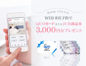 cf-webreserve-01